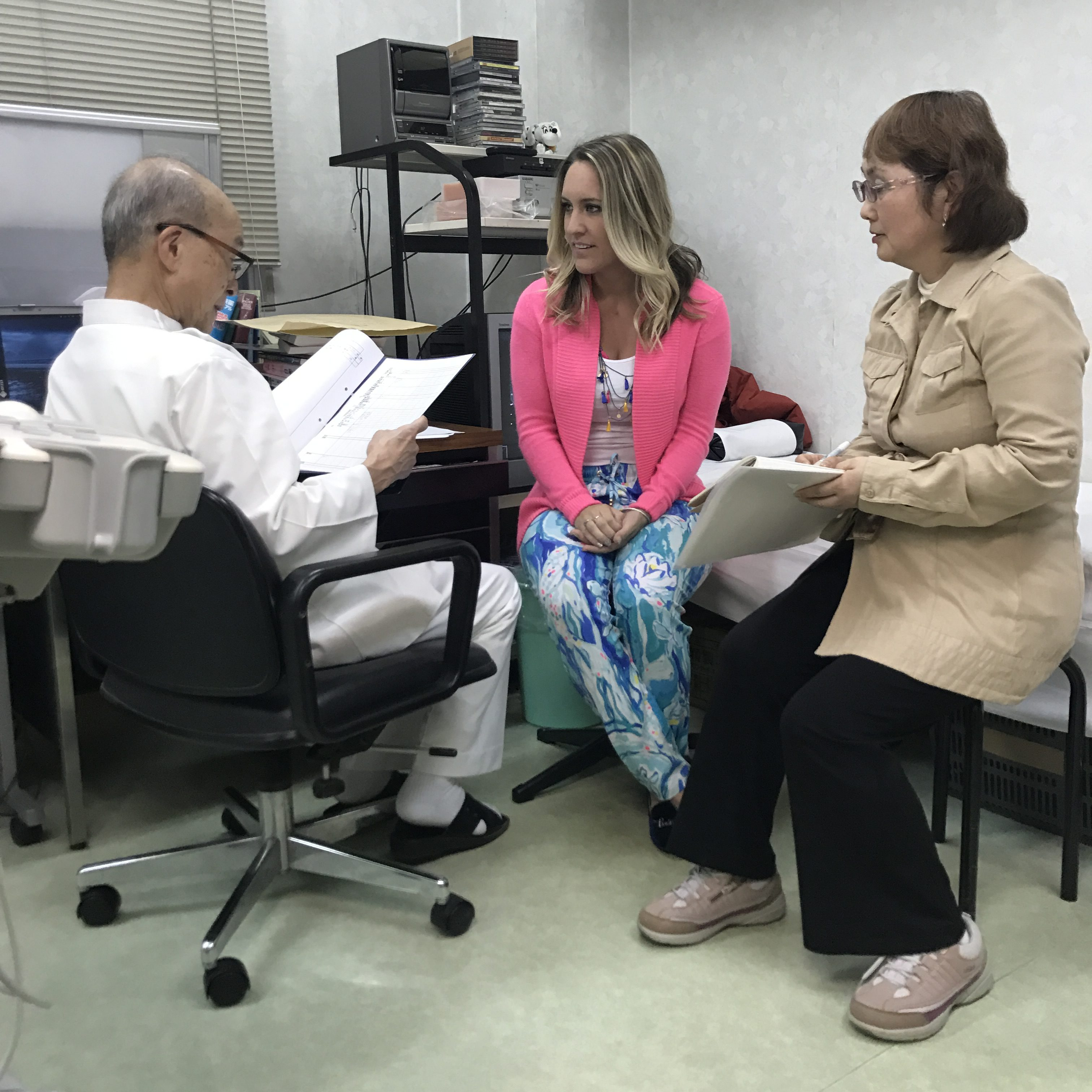 Prenatal Care + Anatomy Scan in Iwakuni Japan